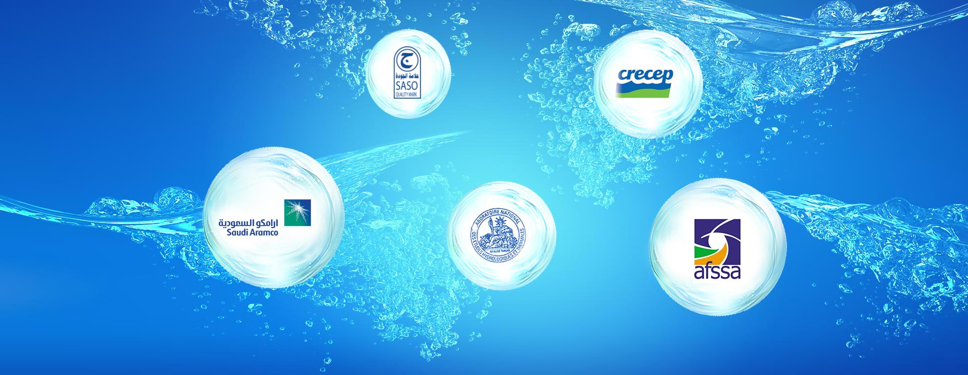 شهادات مياه القصيم الصحية