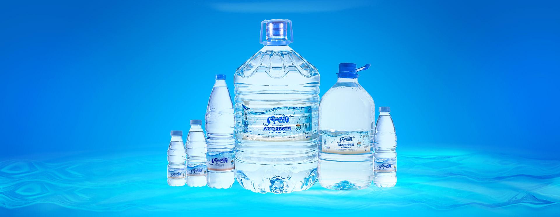 منتجات مياه القصيم الصحية