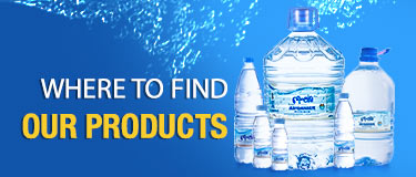 Al Qassim water Products